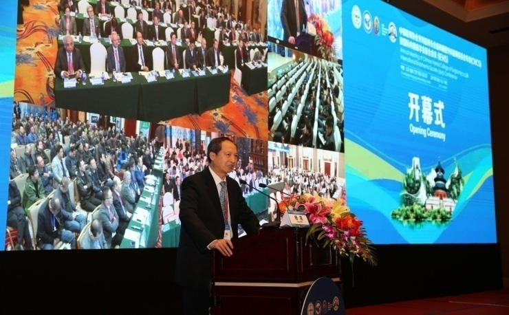 , Yang Min, Executive Vice President and Secretary General of CMDA addressed the conference