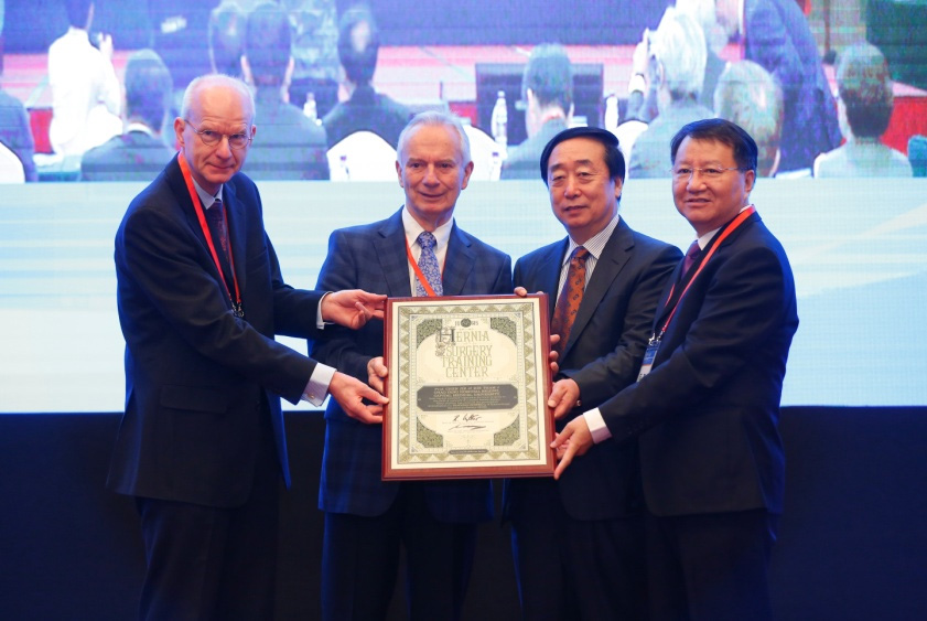 Professor Bittner awarded the Department of Hernia and Abdominal Wall Surgery of Beijing Chao-Yang Hospital as the IEHS Training Center