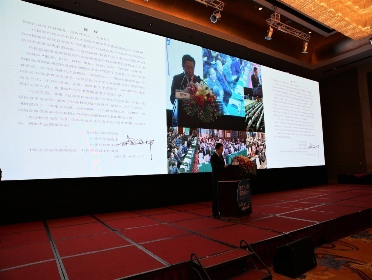 Professor Liu Ziwen read the congratulatory letter from Zhao Yupei, the president of Peking Union Medical College Hospital