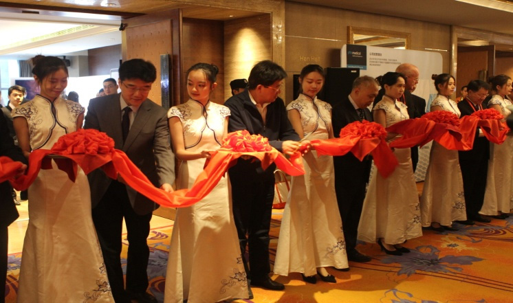 The ribbon-cutting ceremony in the exhibition hall